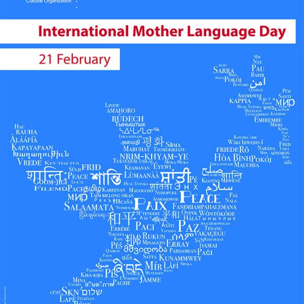 International Mother Language Day poster